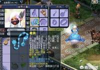 《夢幻西遊》玩家剛轉區就鑑定出服戰神器,網友估價能換一輛寶馬,你認為呢?