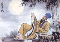 中國古代有名的詩人為何看起來苦哈哈的?