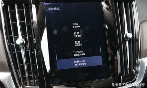 全新沃爾沃XC90對比沃爾沃V90 2018款沃爾沃XC90科技配置出眾