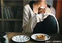 「西安」一個人也要好好吃飯!這樣的餐廳只為單身的你存在!