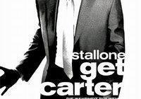 如何分析史泰龍的電影《大開殺戒》?