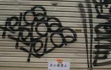 日本的塗鴉文化