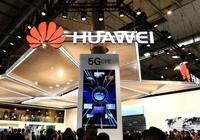最新一個禁用華為5G設備的西方國家出現了