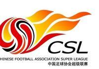 天雷滾滾!世界第六大聯賽還不夠,足協又稱中國足球大有進步!