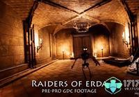《艾達勇士》: 場景精緻可圈可點的MMORPG