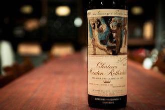 世界上最貴的酒是什麼酒?