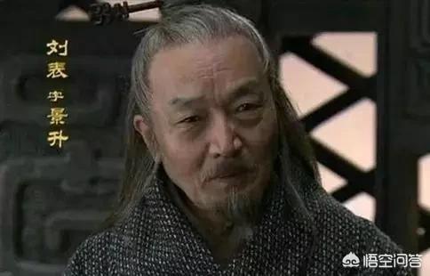 為什麼劉表手下有很多人才,但劉表卻不能用?