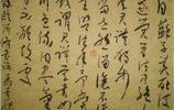 水墨丹青出佳人,翰墨奇香寫華章,美女書法家:馬青原書法作品