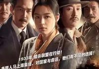 韓國電影《暗殺》是一部怎樣的電影?