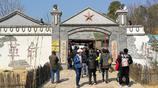 去京西谷山村看看我們祖輩經常使用的老物件兒
