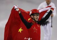 中國體育巨星的誕生(13)——武大靖