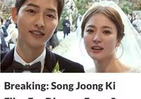 雙宋離婚——《太陽的後裔》演變成《太陽的後悔》
