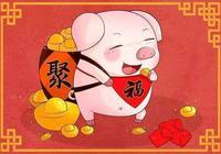 【豬年說豬】豬的歇後語70例