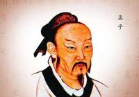 """儒家""""道統說"""":從孟子到韓愈再到朱熹的聖道傳承理論"""