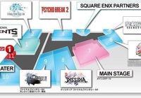 Square Enix公司具體的遊戲攤位分佈圖