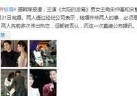 宋仲基發表結婚感言一句話暴露喬妹懷孕事實 李光洙:你知道我憋的有多辛苦嗎