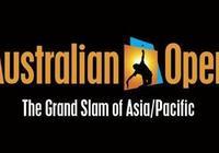 網壇科普——四大滿貫之澳大利亞網球公開賽
