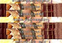 如萍羅子君紫菱,電視劇中讓人反感的女主,第一你認為當屬於誰?