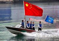中國彭水水上運動大賽開幕