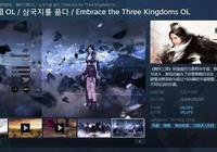 韓國人做的三國遊戲上線Steam!為了贏得中國玩家,先出中文界面