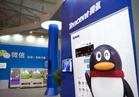 中國互聯網兩大巨頭:阿里巴巴和騰訊,從競爭走向了合作?