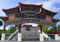 陝西寶雞有21個地方被國家重點保護,看看都有些啥寶貝?