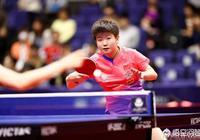 澳乒賽1/16決賽,孫穎莎4-1戰勝王曼昱,如何評價這場比賽?