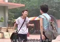 劉星同學,或許這就是愛情吧,最後一張表情有毒!