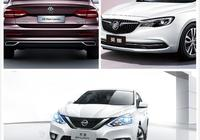 A級車,朗逸,軒逸,英朗誰的性價比最高