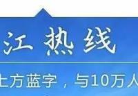 「聚焦麗江」雲南世博集團將整體退出麗江老君山景區開發