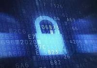互聯網金融如何保障信息安全?