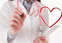 哪些因素會誘發心肌梗死?