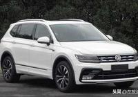 大眾途觀L新款車型的申報圖曝光