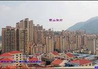 桂平(廣西下轄縣級市)
