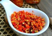 剁辣椒一斤辣椒放多少鹽 剁辣椒醃製多久可以吃