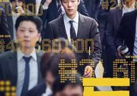 剛上映就登頂韓國票房榜首,這部新片觀眾打出8.5分!