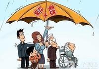 為什麼老百姓不相信商業保險,甚至很排斥做保險推銷的親朋好友呢?