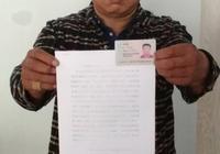 黑龍江尚志市人民法院——是人民的公僕還是欺壓百姓的敗類