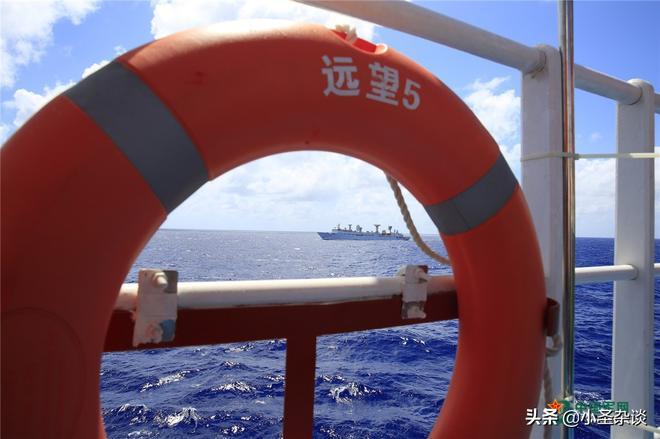 """驕傲!海上測控任務繁重  中國兩艘遠望號船在太平洋美麗""""邂逅"""""""