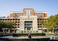 考研法學,廣東財經大學和華南師範大學如何選擇?