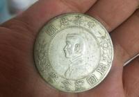 中華民國開國紀念幣?
