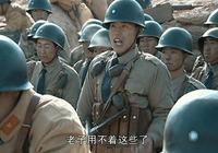 楚雲飛的敢死隊不要銀元,史上這支部隊,比日本敢死隊更厲害