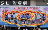 滁州舉辦廣場舞大賽
