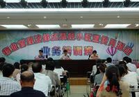 上虞經濟開發區(曹娥街道)開展物業管理法律法規宣傳月活動