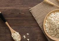 燕麥還在泡牛奶?這樣吃燕麥,營養更豐富!