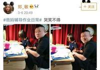 岳雲鵬給女兒輔導作業,竟然出現了兩個表情包,網友笑噴