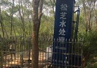 雲南勐臘農村自來水改造全自動淨水處理設備