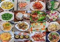 去三亞旅遊,除了吃海鮮之外,還有什麼值得去吃的美食?