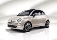 菲亞特高級小車《500 Star》歐洲發佈