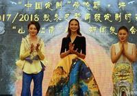 謝賢與寧靜牽手發佈會 談謝霆鋒與王菲的戀情 順其自然